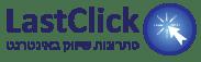 לוגו של LASTCLICK
